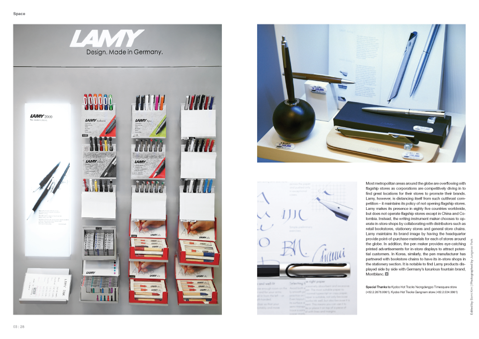 downloadable_03_lamy