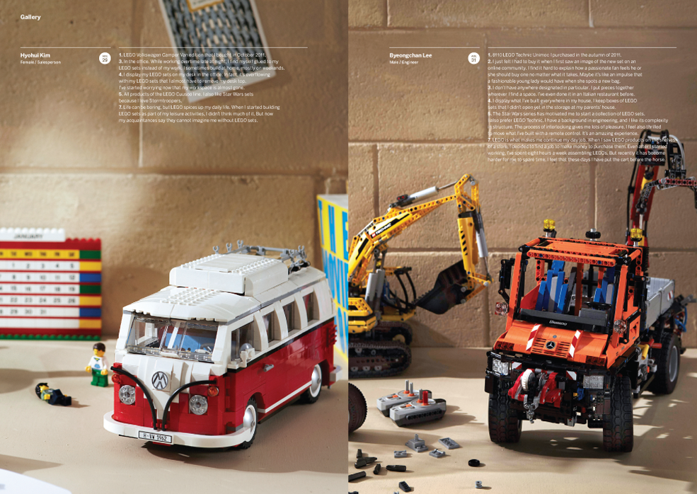 downloadable_05_lego