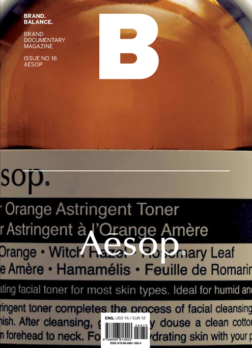 downloadable_aesop_cover