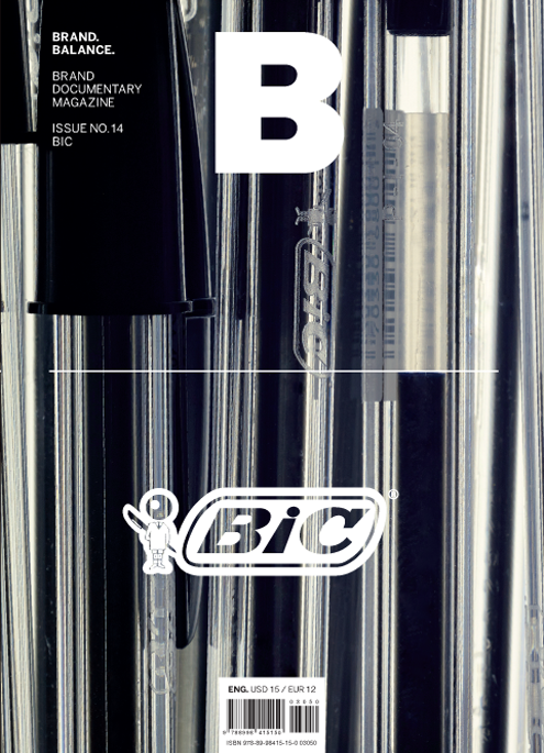 downloadable_bic_cover