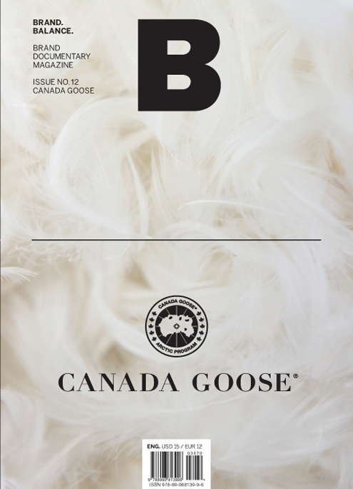 downloadable_canadagoose_cover