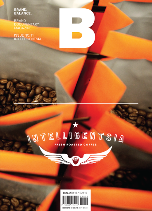 downloadable_intelligentsia_cover