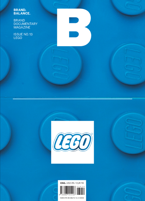downloadable_lego_cover