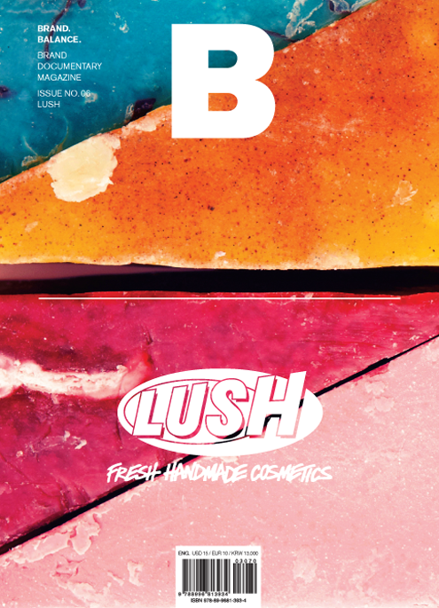downloadable_lush_cover