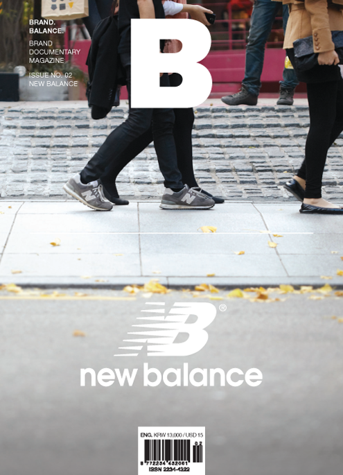 downloadable_newbalance_cover