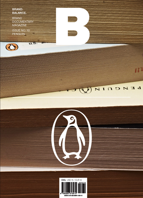 downloadable_penguin_cover