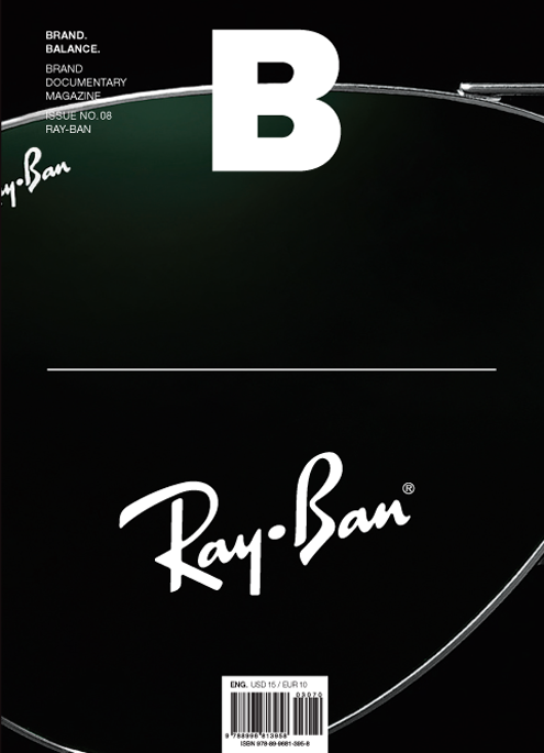 downloadable_rayban_cover