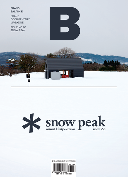 downloadable_snowpeak_cover