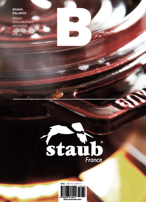 downloadable_staub_cover
