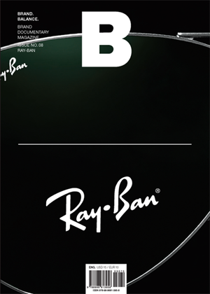 rayban_cover