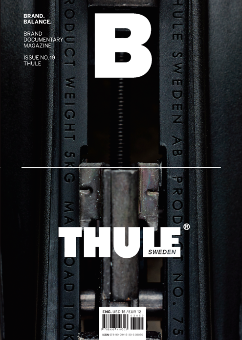 downloadable_thule_cover