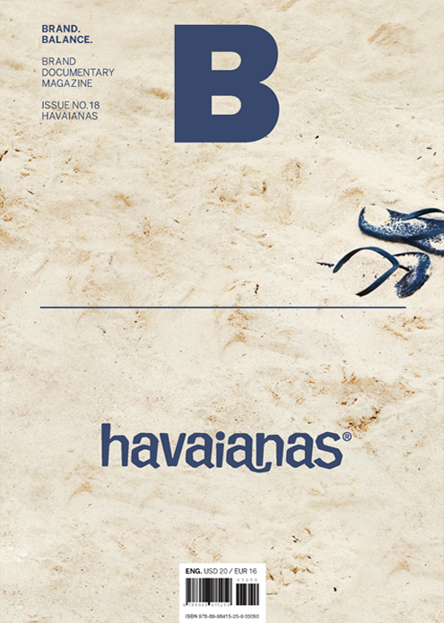 havaianas_downloadable_cover