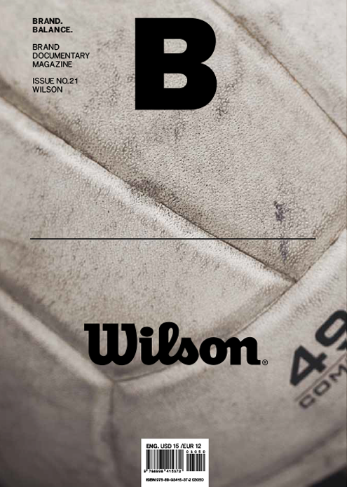 downloadable_wilson_cover_en