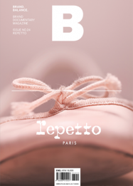 repetto_small_cover
