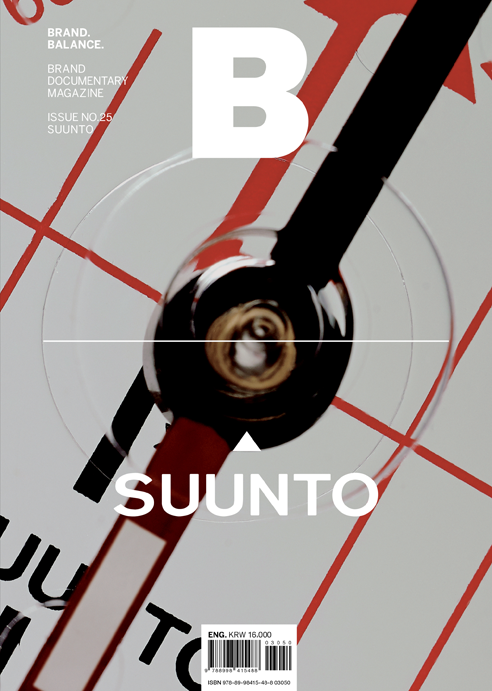 suunto_downloadable_cover