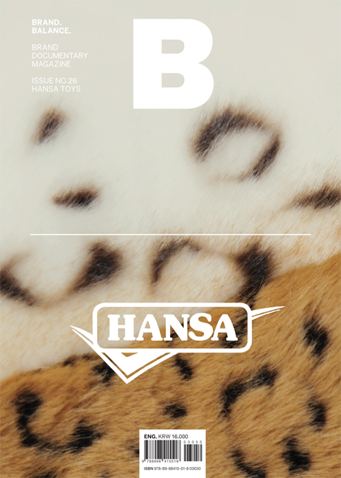 hansatoys_downloadable_cover