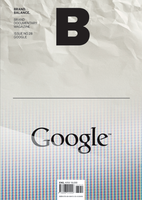 downloadable_google_cover
