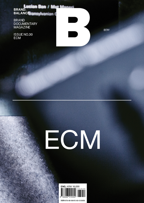 downloadable_ecm_cover