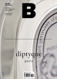 diptyque_cover