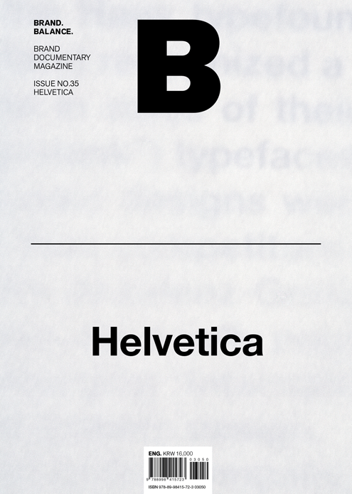 downloadable_helvetica_cover