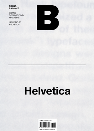 helvetica_cover