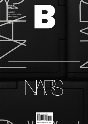 Nars_cover