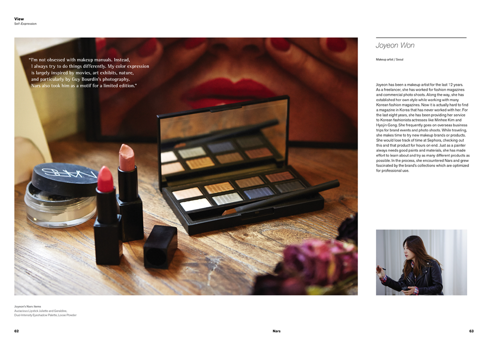 downloadable_nars_07