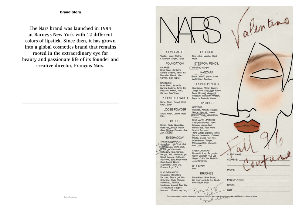 downloadable_nars_09