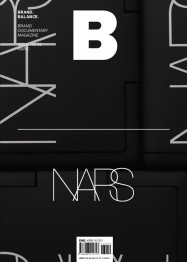 downloadable_nars_cover