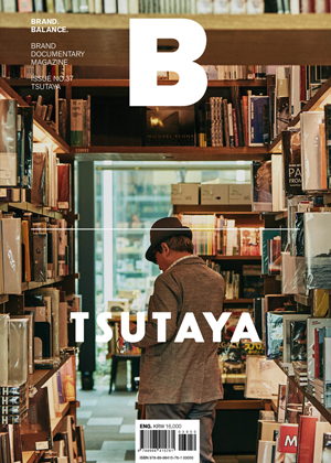 tsutaya_cover