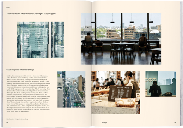 tsutaya_small_08