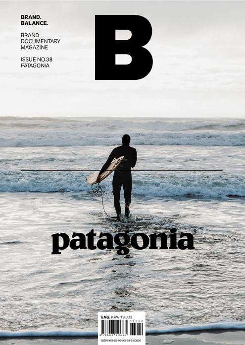 downloadable_patagonia_cover