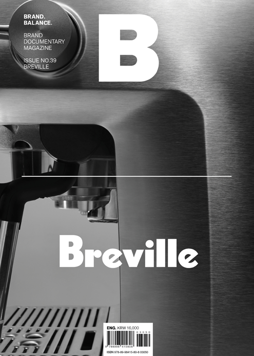 downloadable_breville_cover