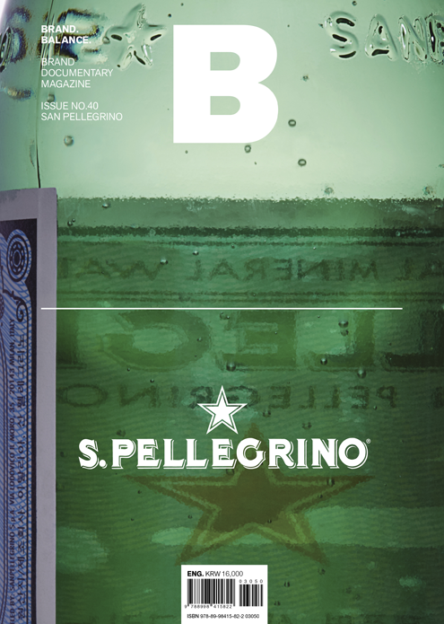 downloadable_San Pellegrino_cover