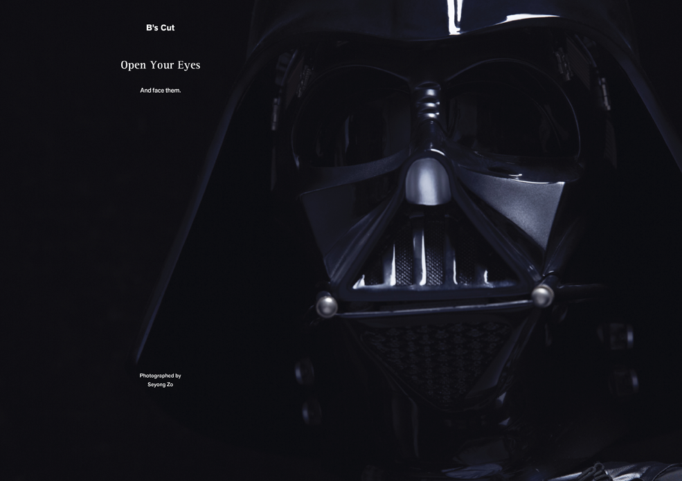 downloadable_Star Wars_07