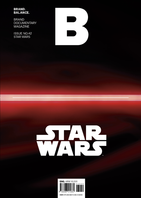 downloadable_Star Wars_cover