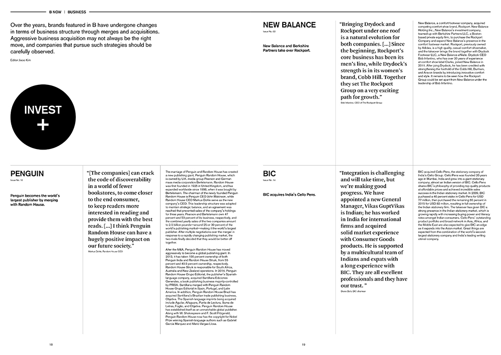 downloadable_balance_2_03