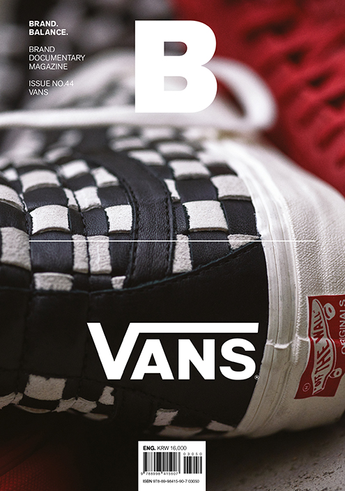 downloadable_vans_cover
