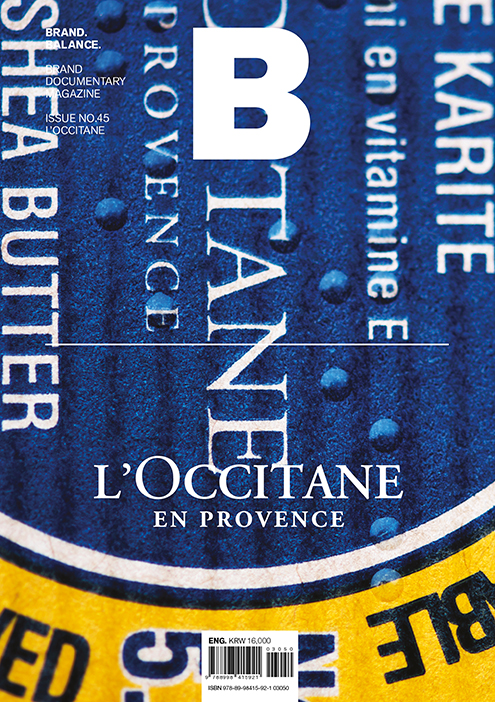 downloadable_loccitane_cover