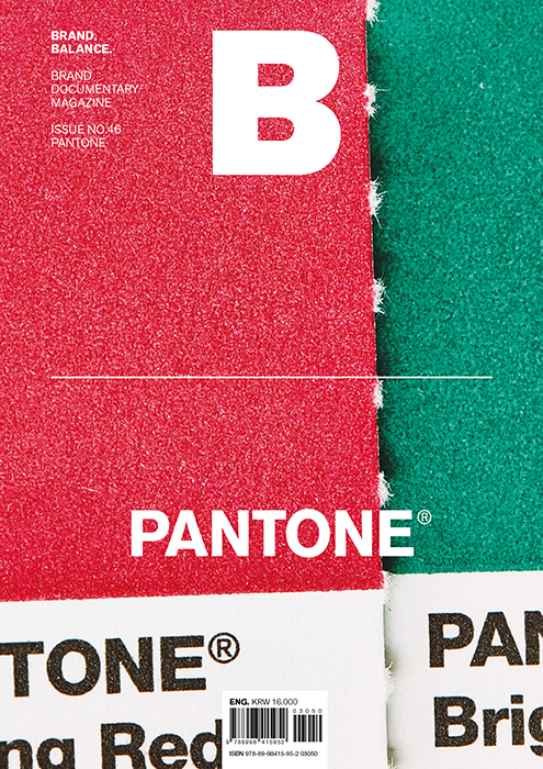 downloadable_pantone_cover