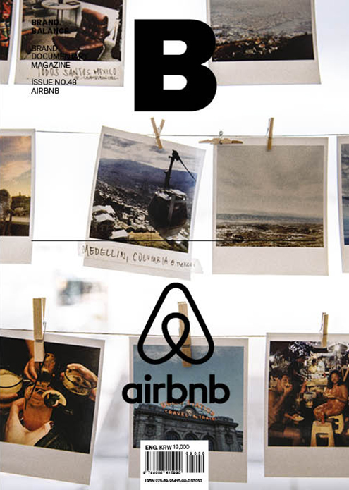 downloadable_airbnb_cover