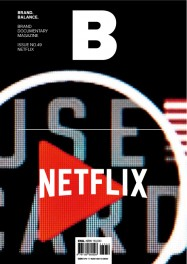 downloadable_netflix_cover