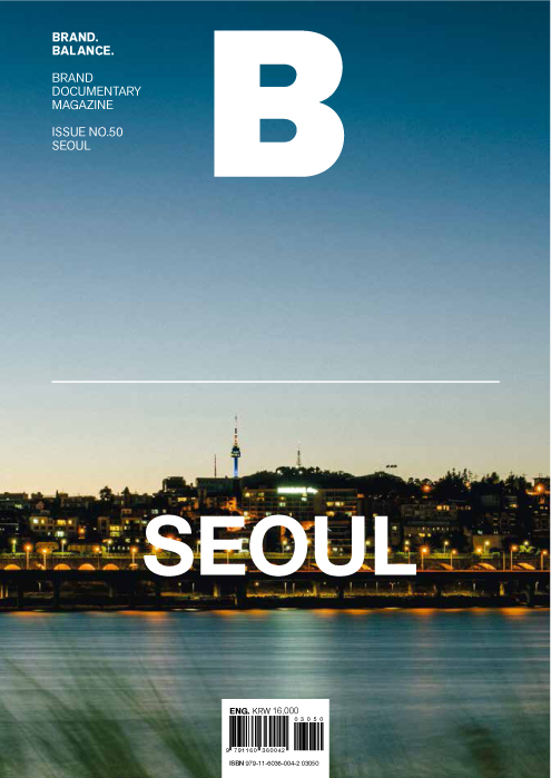 downloadable_seoul_cover