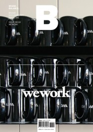 downloadable_wework_cover