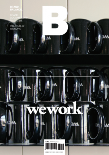 wework_cover