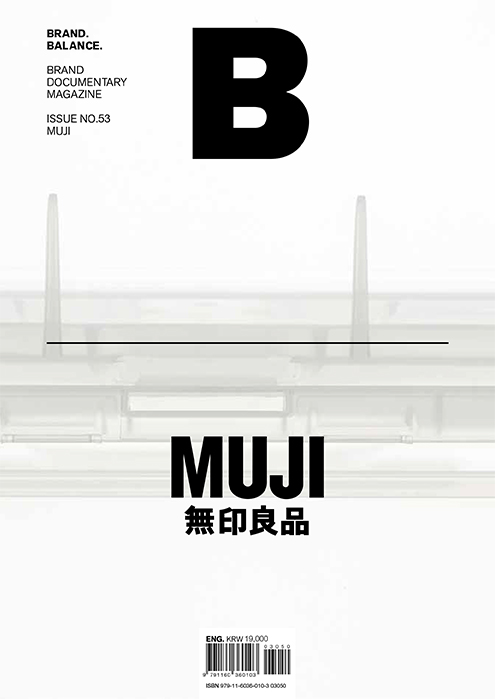 downloadable_muji_en_cover