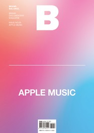 applemusic_cover