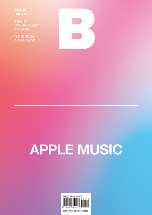 downloadable_applemusic_cover