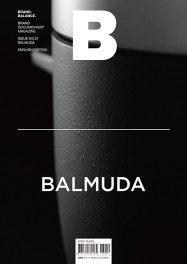downloadable_balmuda_cover