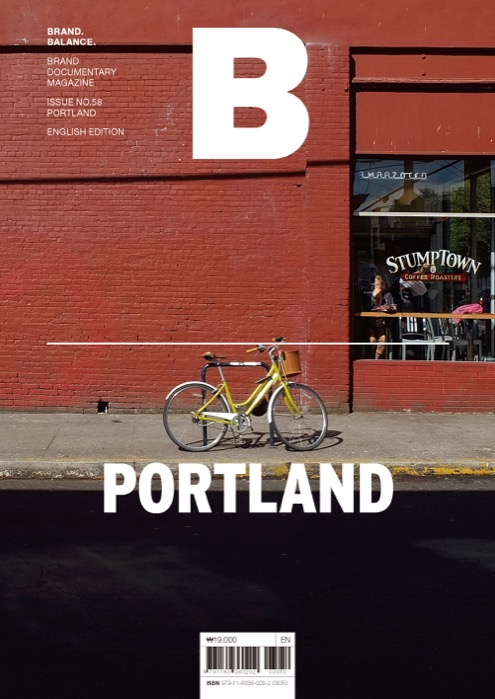 downloadable_portland_cover